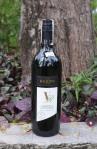118 Wine-DSCF1055
