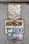 151 Hanging-DSCF4597